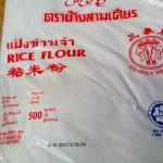 pure-rice-flour-for-muruku